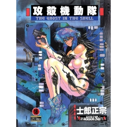 Ghost in the Shell tom 01